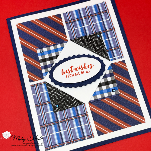 Well Suited Suite & Itty Bitty Greetings by Stampin' Up!